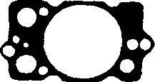 Прокладка головки блока арамідна  арт. 3002501320