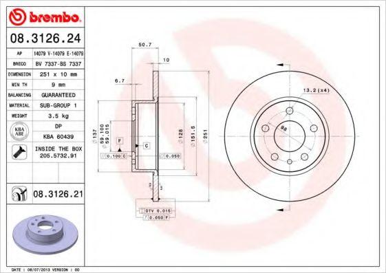 Тормозной диск  арт. 08312621