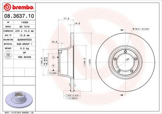 Тормозной диск  арт. 08363710