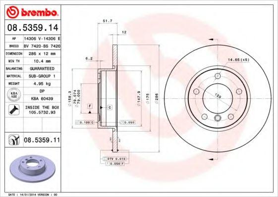 Тормозной диск Brembo  арт. 08535914