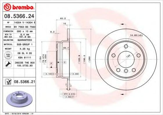 Тормозной диск  арт. 08536621