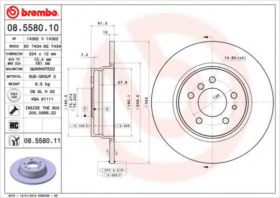 Тормозной диск  арт. 08558010