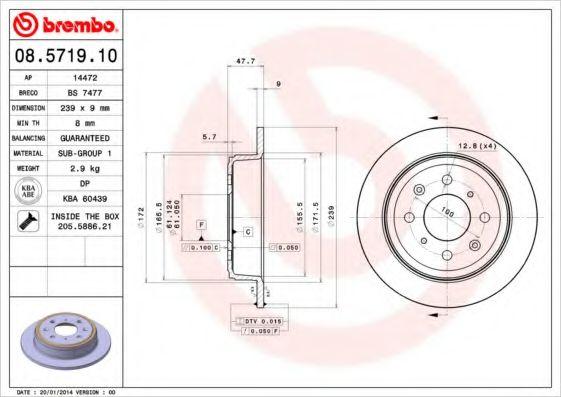 Тормозной диск  арт. 08571910