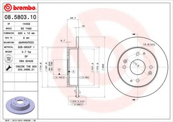 Тормозной диск  арт. 08580310
