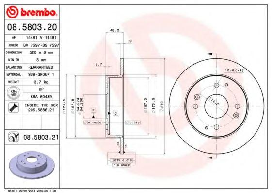 Тормозной диск  арт. 08580321