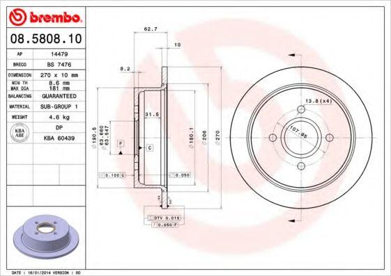 Диск гальмівний BREMBO 08580810