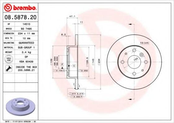 Тормозной диск  арт. 08587820
