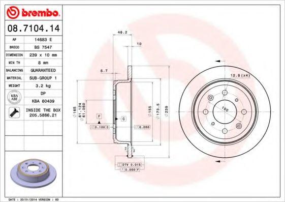 Тормозной диск  арт. 08710414