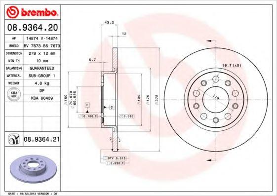 Тормозной диск  арт. 08936420