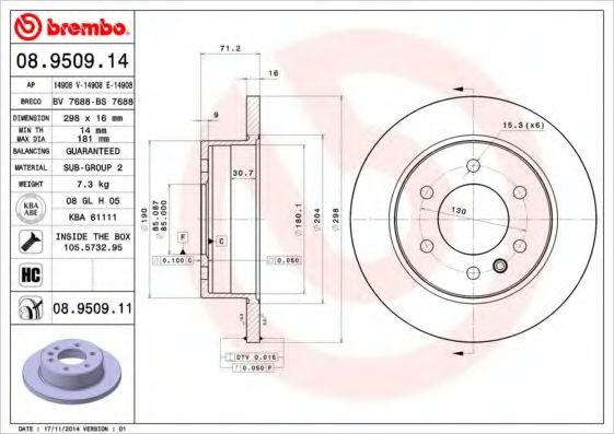 Фото - Тормозной диск BREMBO - 08950911