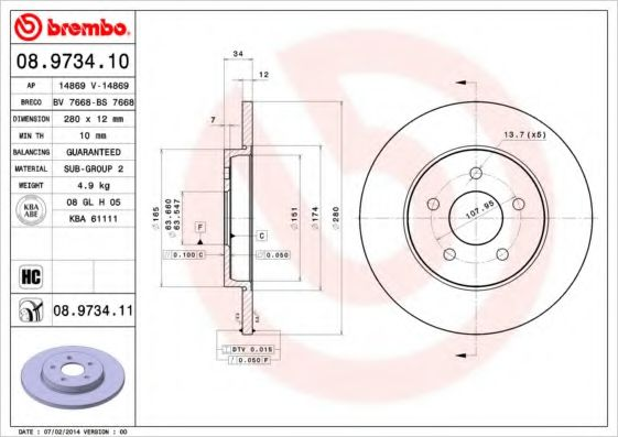 Тормозной диск  арт. 08973411
