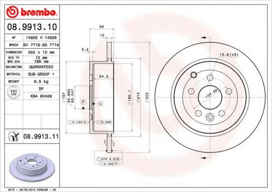 Тормозной диск Brembo BREMBO 08991310