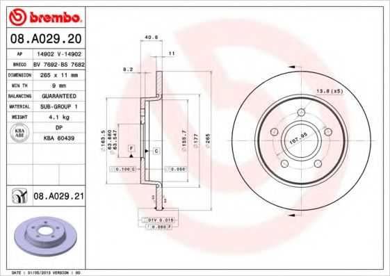 Тормозной диск Brembo Painted disk  арт. 08A02921