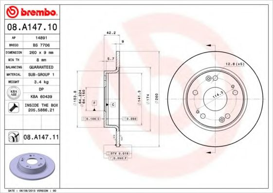Тормозной диск Brembo  арт. 08A14710