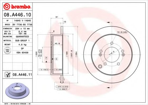 Тормозной диск Brembo  арт. 08A44610