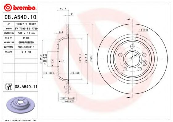 Тормозной диск  арт. 08A54011