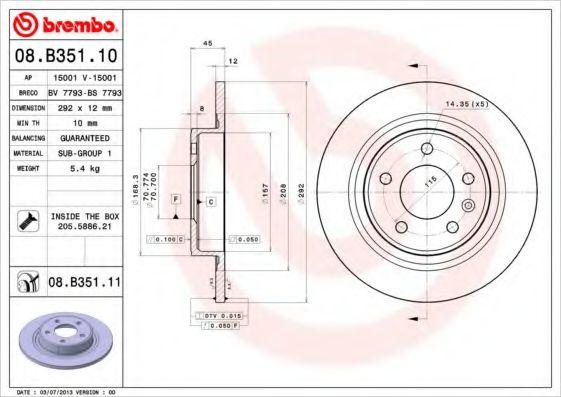 Тормозной диск  арт. 08B35111