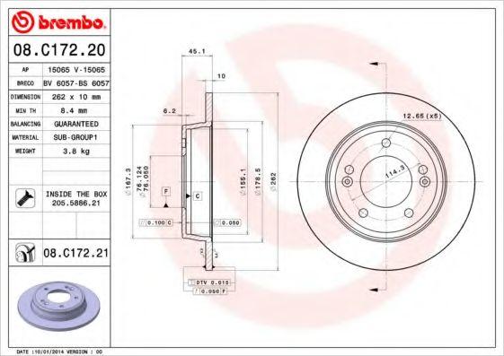 Тормозной диск Brembo  арт. 08C17220