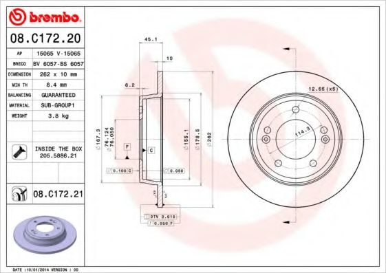 Тормозной диск  арт. 08C17221