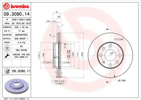 Тормозной диск  арт. 09309011