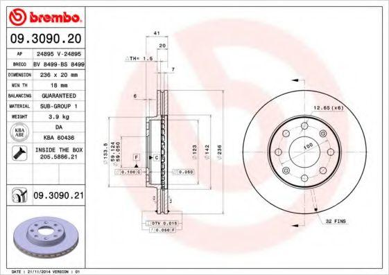 Тормозной диск  арт. 09309021