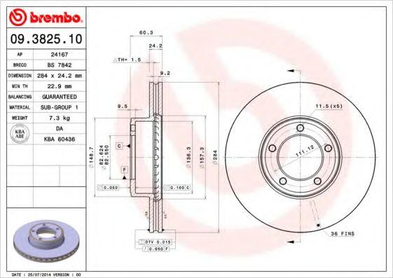 Тормозной диск  арт. 09382510