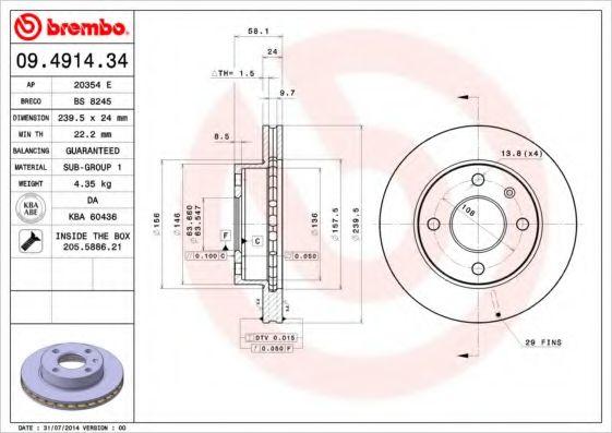 Тормозной диск Brembo  арт. 09491434