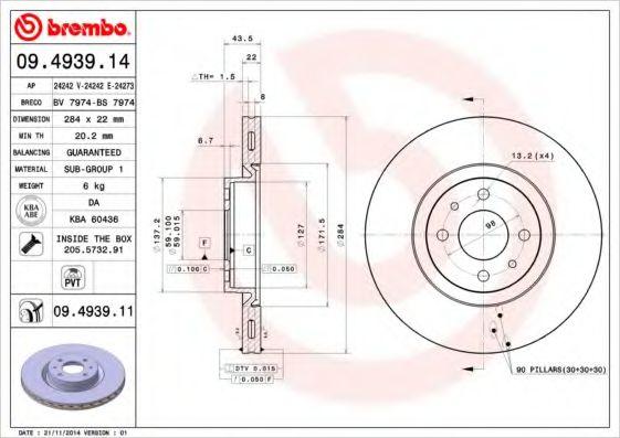Тормозной диск  арт. 09493914