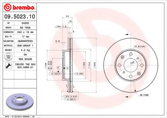 Тормозной диск  арт. 09502310