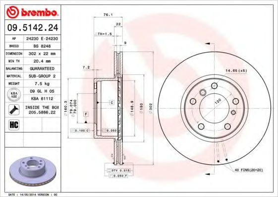 Тормозной диск Brembo  арт. 09514224