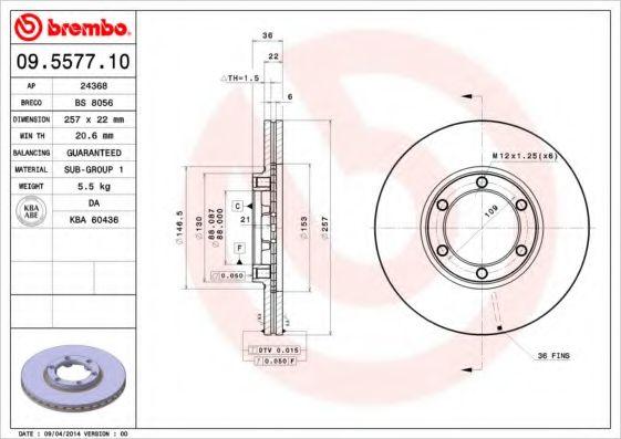 Тормозной диск  арт. 09557710
