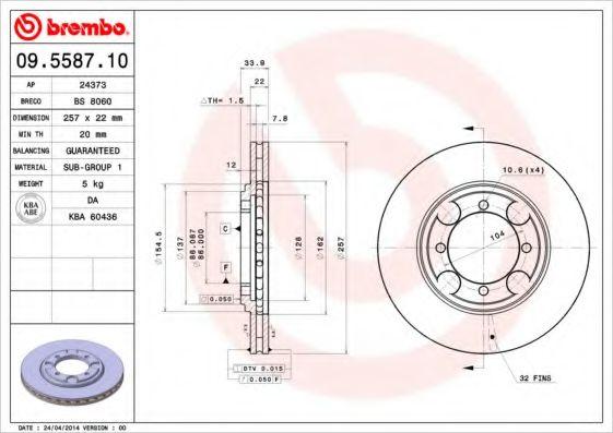 Тормозной диск Brembo  арт. 09558710
