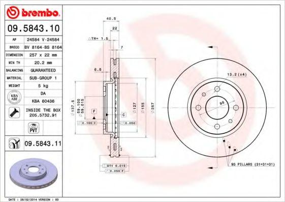 Тормозной диск Brembo  арт. 09584310