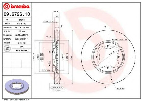 Тормозной диск  арт. 09672610