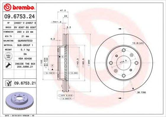 Тормозной диск  арт. 09675324