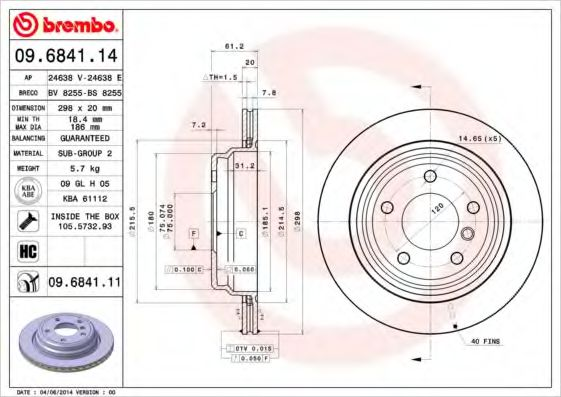 Тормозной диск  арт. 09684114