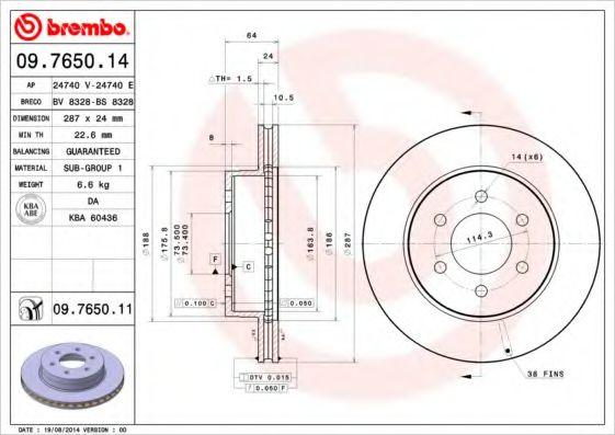 Тормозной диск  арт. 09765014