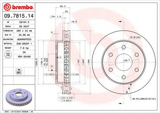 Тормозной диск  арт. 09781514