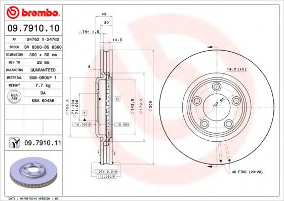 Тормозной диск  арт. 09791011