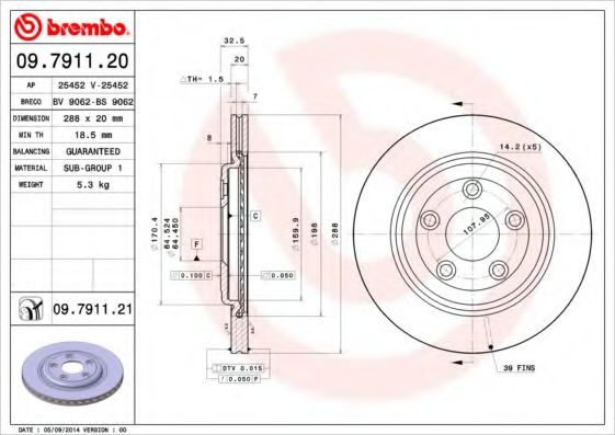 Тормозной диск  арт. 09791120
