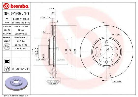 Тормозной диск вентилируемый  арт. 09916510