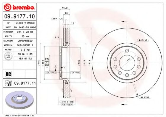 Тормозной диск  арт. 09917711