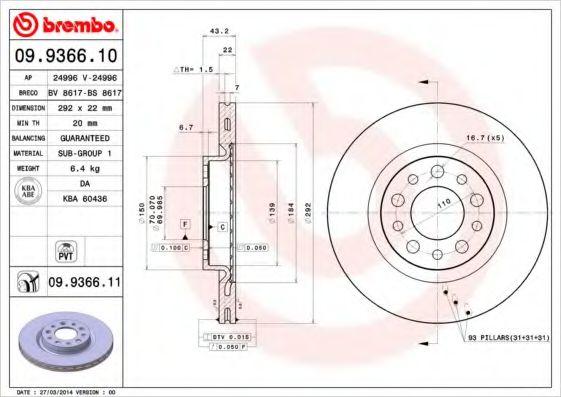 Тормозной диск  арт. 09936611