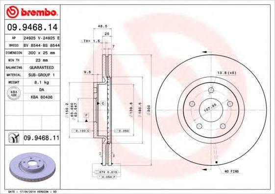 Тормозной диск  арт. 09946811