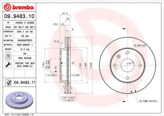 Тормозной диск Brembo Lacetti  арт. 09948310