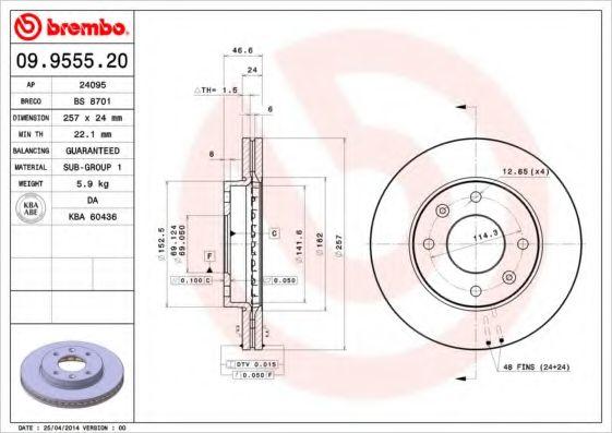 Тормозной диск  арт. 09955520