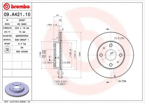Тормозной диск  арт. 09A42110