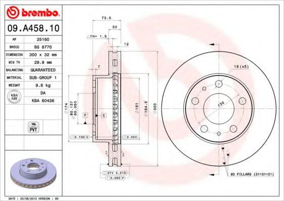 Фото - Тормозной диск BREMBO - 09A45810