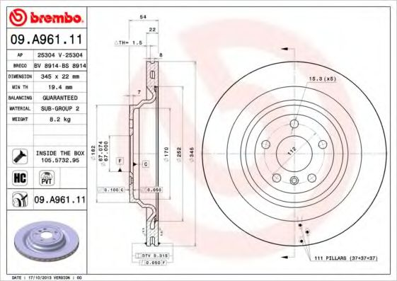 Диск тормозной BREMBO 09A96111