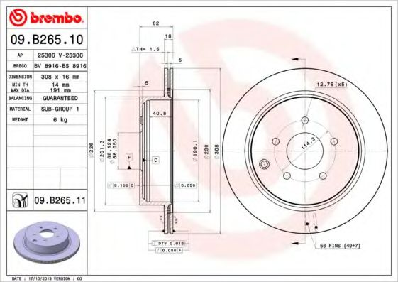 Тормозной диск Brembo  арт. 09B26510